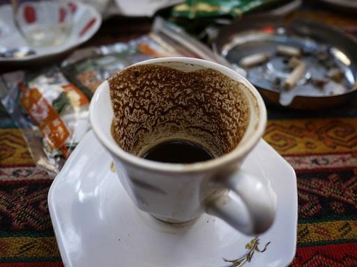 Como leer el café Turco, como leer los pozos de café