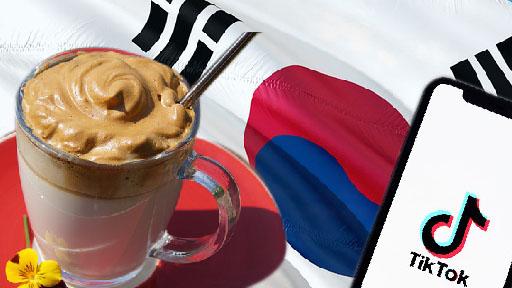 origen del café dalgona